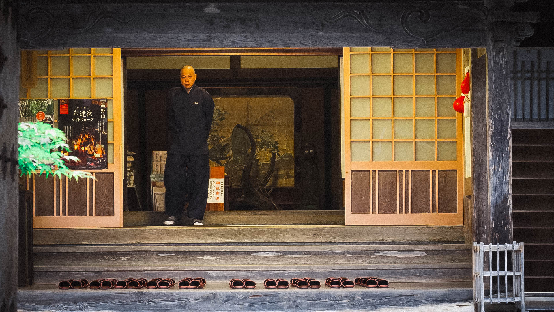 Koyasan Hojo-in kolostor szállás