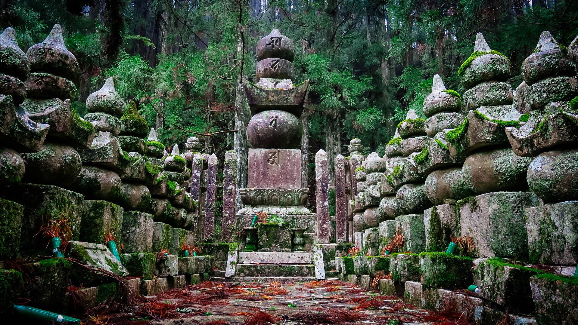 Okunoin temető Koyasan Japán