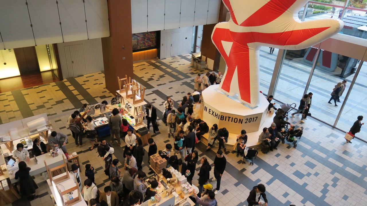 Tokyo Good Design Award