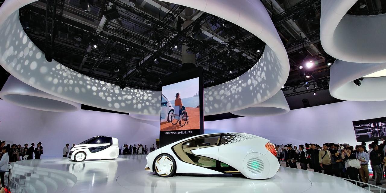 Tokyo Motor Show autókiállítás