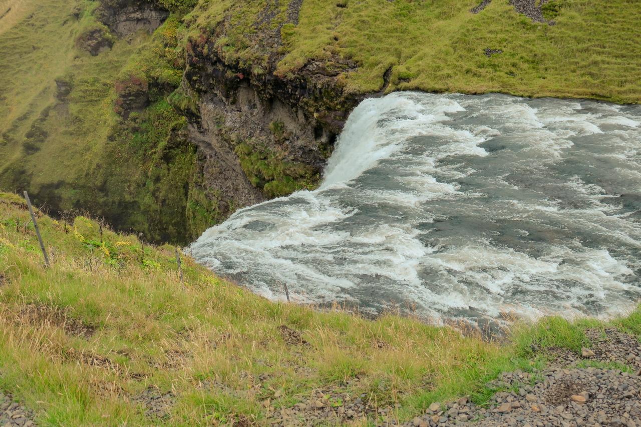Skogafoss vízesés