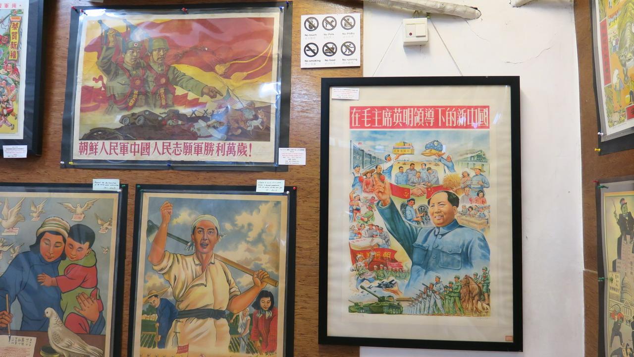 Shaghai Propaganda museum