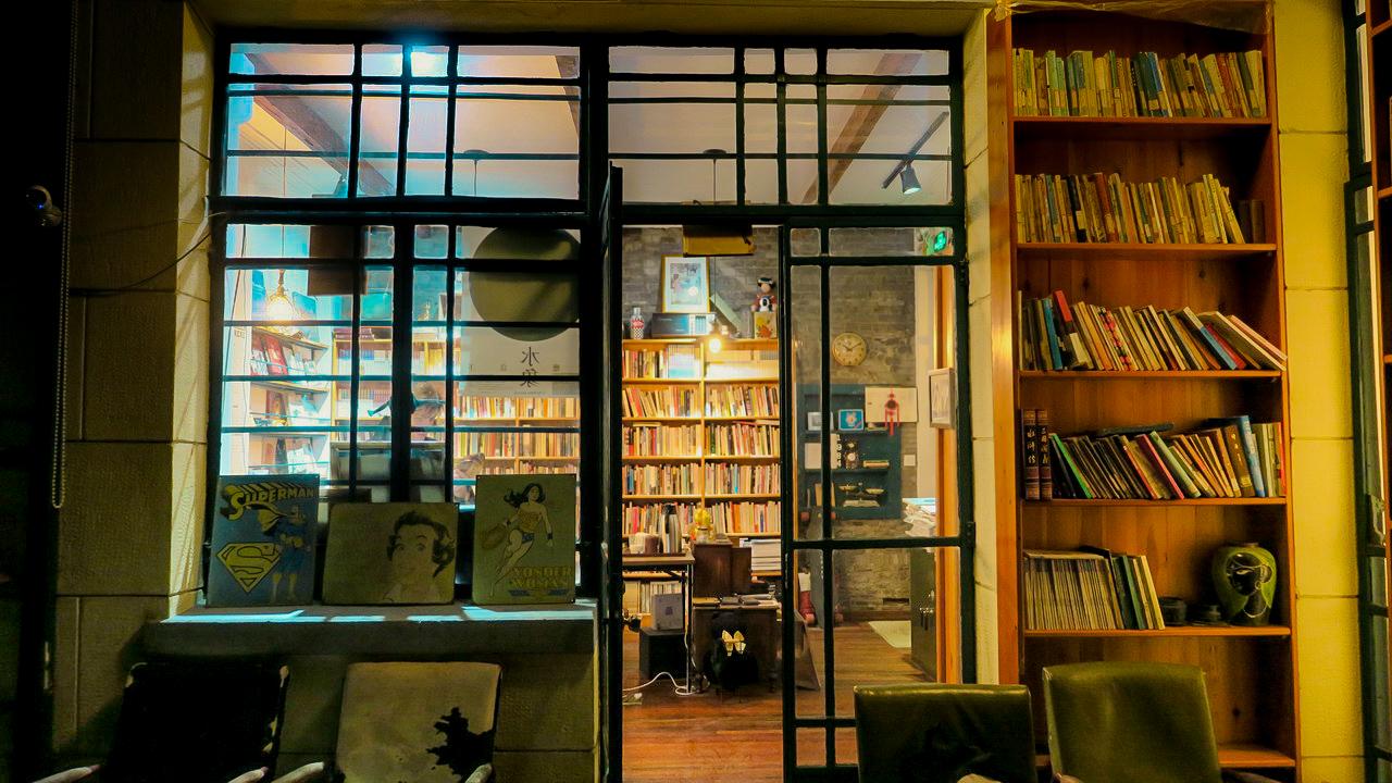 1984 könyvesbolt kávézó café Sanghaj