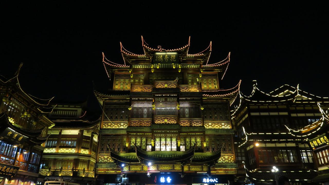 Sanghaj Yuyuan kert
